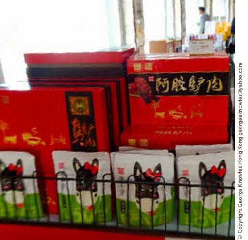 Donkey Gelatin Products